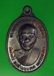 16639 เหรียญหลวงพ่อคูณ วัดบ้านไร่ รุ่นทหารเสือ นครราชสีมา 38.1