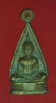 16646 เหรียญพระพุทธโสธรสองหน้า ไม่ทราบปี เนื้อฝาบาตร 25