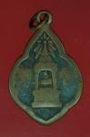 16647 เหรียญพระพุทธบาท วัดอนงค์ กรุงเทพ ปี 2497 ห่วงเชื่อมเก่า 10.4