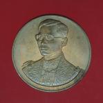 16651 เหรียญในหลวงรัชกาลที่ 9 พัฒนางานอัยการ บล็อกกองกษาปณ์ 5