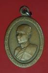 16657 เหรียญหลวงพ่อมาญาณวโร วัดสันติวิเวก ร้อยเอ็ด เนื้อทองแดง 65
