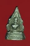 16658 เหรียญพระพุทธชินราช หลังตัวหนังสือ มธ กระหลั่ยเงิน 3