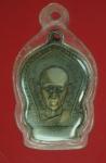 16660 เหรียญพระครูอินทเขมา วัดจอมบึง ชลบุรี ปี 2523 เนื้อทองแดง 26