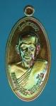 16666 เหรียญหลวงปู่นิ่ม วัดพุทธมงคล สุพรรณบุรี 84