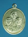 16667 เหรียญเฉลิมพระเกียรติ ปี 2542 กระหลั่ยเงิน 5