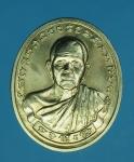 16668 เหรียญหลวงพ่อคูณ วัดบ้านไร่ นครราชสีมา 38.1