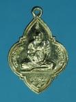 16669 เหรียญหลวงพ่อปาน วัดคลองด่าน สมุทรปราการ ปี 2544 ชุบนิเกิล 77