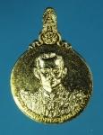 16670 เหรียญเข็มกลัด ในหลวงรัชกาลที่ 9 5 ธันวามหาราช ปี 2541 กระหลั่ยทอง 5