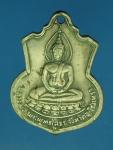 16671 เหรียญพระพุทธโสธร วัดโสธรวรวิหาร ฉะเชิงเทรา ปี 2509 เนื้ออัลปาก้า 25