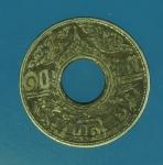 16673 เหรียญกษาปณ์ ราคาหน้าเหรียญ 10 สตางค์ ปี 2484 เนื้อเงิน 17