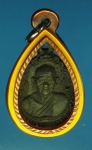16674 เหรียญหล่อหลวงพ่ออยู่ บางพลี สมุทรปราการ 77