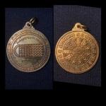 เหรียญอริยสัจสี่ พระมหาสุรศักดิ์ วัดประดู่