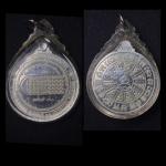 เหรียญอริยสัจสี่ พระมหาสุรศักดิ์ วัดประดู่ เนื้อเงิน