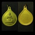 เหรียญพระพุทธสมเด็จย่าปี15