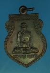 16684 เหรียญหลวงพ่อพูล วัดไผ่ล้อม นครปฐม เนื้อทองแดง 36
