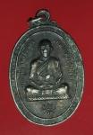 16695 เหรียญหลวงพ่อทองแดง วัดบ้านกระเบา ศรีษะเกษ กระหลั่ยเงิน 73