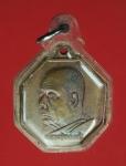16699 เหรียญหลวงพ่อทองดำ วัดท่าทอง อุตรดิตถ์ 92
