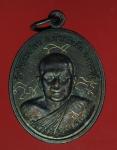 16698 เหรียญพระครูพิพัฒปรีชากร วัดซับตะเคียน สระบุรี 81
