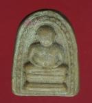 16713 พระสังกัจจายณ์ วัดพระพุทธบาท สระบุรี ปี 2520 เนื้อผง 81