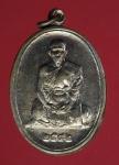 16726 เหรียญหลวงพ่อจอย วัดโนนไทย นครราชสีมา ปี 2542 เนื้อทองแดง 38.1