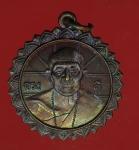 16738 เหรียญยันต์ดวงครูบาดวงดี วัดท่าจำปี เชียงใหม่ เนื้อทองแดง 31