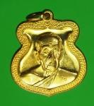 16787 เหรียญหลวงปู่คำบุ วัดกุดชมภู อุบลราชธานี 93
