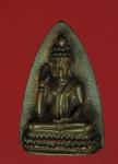 16802 เห่รียญหล่อพระพุทธ วัดเขารูปช้าง พิจิตร ไม่ทราบปีสร้าง 53