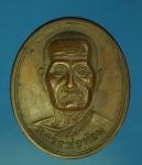 16814 เหรียญหลวงพ่อห้อม ออกวัดบางยมอุดมธรรม พิษณุโลก 54