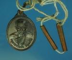 16818 เหรียญครูบาธรรมชัย วัดทุ่งหลวง เชียงใหม่ 31