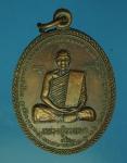 16819 เหรียญหลวงปู่วรพรต วัดจุมพล ขอนแก่น 23