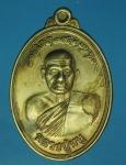 16822 เหรียญหลวงปู่หนู วัดป่าศิริวัฒนา อุดรธานี 91