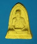 16828 พระหลวงพ่อเกษมเขมโก สุสานไตรลักษณ์ พญาวัน ปี 2534 เนื้อผง 70