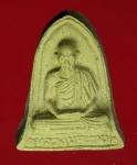 16829 พระหลวงพ่อเกษมเขมโก สุสานไตรลักษณ์ พญาวัน ปี 2534 เนื้อผง 70