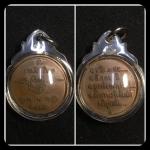 เหรียญสวัสดีหลวงพ่อเกษม เขมโก ปี 2532