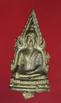16838 รูปหล่อพระพุทธชินราช ก้นตอกวัดกุฏีฯ อยุธยา เนื้อทองเหลือง 7