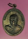 16848 เหรียญพระครูพิพัฒน์ปรีชากร วัดซับตะเคียน สระบุรี มีจาร 81