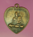16861 เหรียญหลวงพ่อจ้อย วัดเขาสุวรรณประดิษฐ์ สุราษฏร์ธานี ปี 2518 เนื้อทองแดง 85