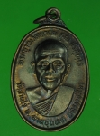 16871 เหรียญหลวงพ่อคูณ วัดบ้านไร่ นครราชสีมา รุ่นทหารเสือ 38.1