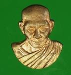 16873 เหรียญหน้ากาก หลวงพ่อเกษมเขมโก สุสานไตรลักษณ์ เนื้อทองแดง 70