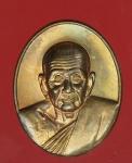 16890 เหรียญหลวงพ่อทวด กฐินร่วมใจ พิมพ์เล็ก  อาจารย์นองวัดทรายขาว ปลุกเสก 11