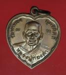 16900 เหรียญหลวงพ่อทองดำ วัดท่าทอง อุตรดิตถ์ 92