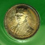 16911 เหรียญเทริดพระเกียรติในหลวงรัชกาลที่ 9 ปี 2527 เนื้อเงิน 5