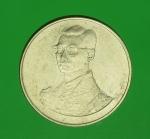16913 เหรียญเทริดพระเกียรติในหลวงรัชกาลที่ 9 เนื้ออัลปาก้า กองทัพบกจัดสร้าง 5