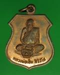16915 เหรียญหลวงพ่อเฮ็น วัดดอนทอง สระบุรี เนื้อทองแดง 81