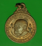 16924 เหรียญหลวงปุ่เผือก วัดสาลีโข นนทบุรี เนื้อทองแดง 41