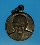 16939 เหรียญโภคทรัพย์ มีห่วง หลวงพ่อเปิ่น วัดบางพระ นครปฐม 36