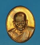 16945 เหรียญหลวงปู่ทวด กฐินร่วมใจ อาจารย์นอง วัดทรายขาว ปลุกเสก พิมพ์เล็ก 11