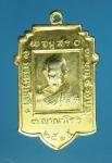 16946 เหรียญพระครูภักดี วัดสุทธาวาส ปทุมธานี กระหลั่ยทอง 46