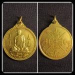 เหรียญหลวงปู่วิไล วัดถ้ำช้างเผือก ปี2558