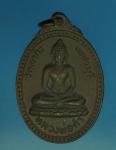 16964 เหรียญหลวงพ่อดำ วัดเขาแก้ว เพชรบุรี ปี 2521 เนื้อทองแดง 55